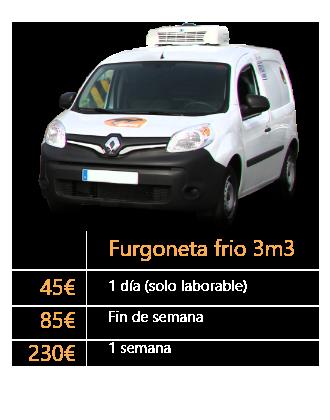 coche-bf-4